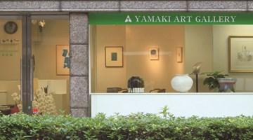 Yamaki Art Gallery contemporary art gallery in Osaka, Japan