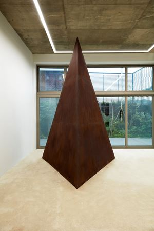 Untitled by Kiseog Choi contemporary artwork sculpture