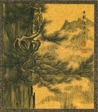 Yellow Dragon III by Chui Pui Chee contemporary artwork painting, works on paper, drawing