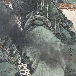 Li Xubai