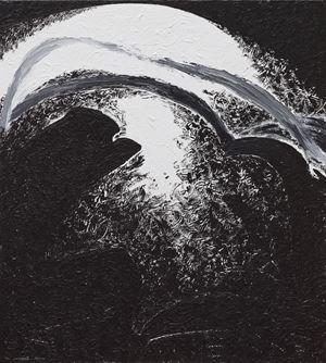 Dessiner le soleil et la lune by Ma Desheng contemporary artwork