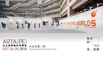 Contemporary art exhibition, Art Taipei 2018 at ShanghART, Taipei, Taiwan