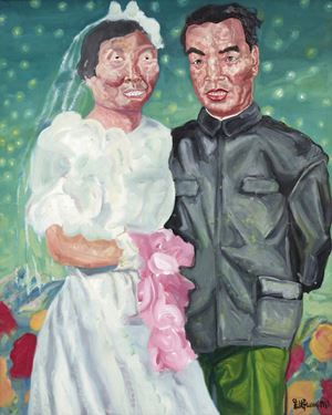 My Father and Mother by Liu Wei contemporary artwork