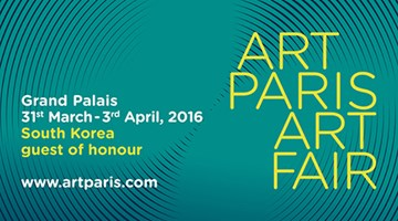 Contemporary art exhibition, Art Paris Art Fair 2016 at A2Z Art Gallery, Paris