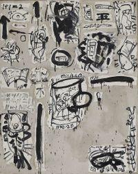 Untitled No. 1 by Yang Shu contemporary artwork painting