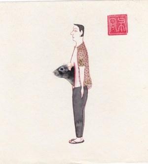 Man 038 by Buddhadev Mukherjee contemporary artwork works on paper
