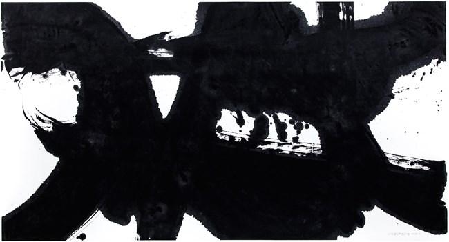 Xun Mu (Flexibility) by Wang Dongling contemporary artwork
