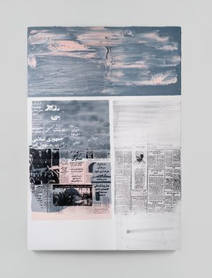 Poet by Sepideh Mehraban contemporary artwork