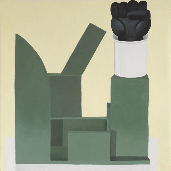 TRAVAIL VOLONTAIRE by Nathalie Du Pasquier contemporary artwork