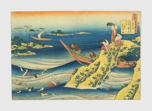 The Poem of Sangi Takamura (Ono no Takamura) by Katsushika Hokusai contemporary artwork