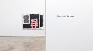 Contemporary art exhibition, Jonathan Lasker, Jonathan Lasker at Cheim & Read, 547 W 25th St, New York, USA