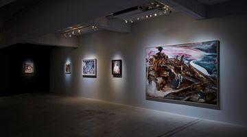 Contemporary art exhibition, Rao Fu, Jhong Jiang-Ze, Tang Jo-Hung, C h a o s at Mind Set Art Center, Taipei, Taiwan