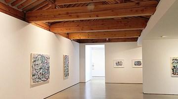 Hakgojae Gallery contemporary art gallery in Seoul, South Korea