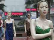 Chen Qiulin: The Empty City–Seven Screen Vedio No.6–2012 (Preview)