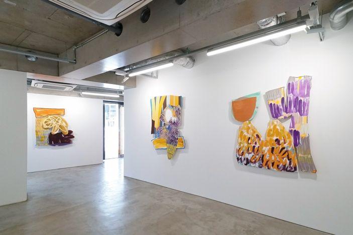 Installation view, artwork: Justine Hill