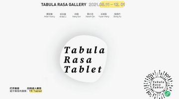 Contemporary art exhibition, Group Exhibition, Tabula Rasa Tablet at Tabula Rasa Gallery, Online Only, China