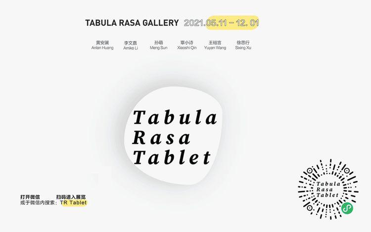 Courtesy Tabula Rasa Gallery, Taipei.