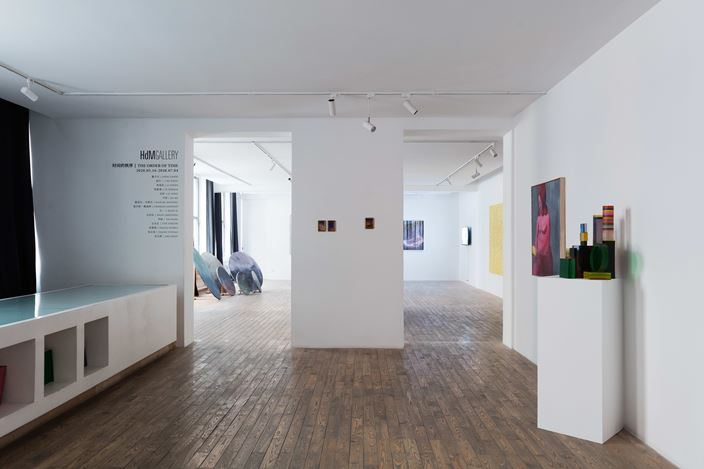Exhibition view: Group Exhibition, The Order Of Time, HdM GALLERY, Beijing (16 May–4 July 2020). Courtesy HdM GALLERY.