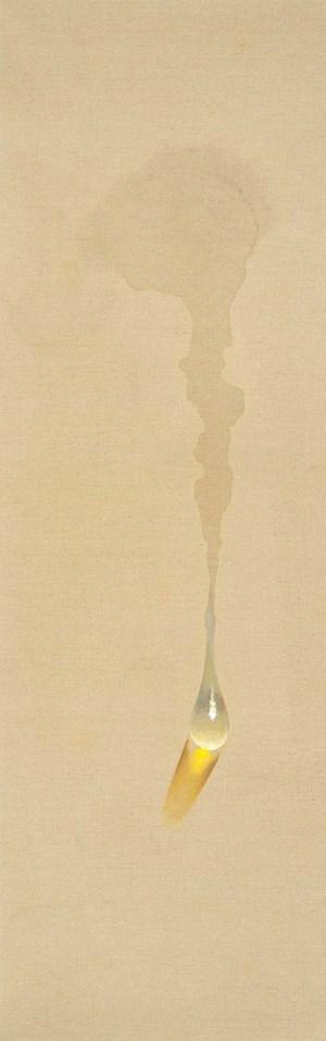 Waterdrops, 2017 by Kim Tschang-Yeul contemporary artwork