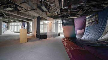 Contemporary art exhibition, Group Exhibition, Curtain at Para Site, Hong Kong