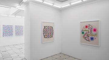 Contemporary art exhibition, Sanou Oumar, Sanou Oumar at Herald St, London