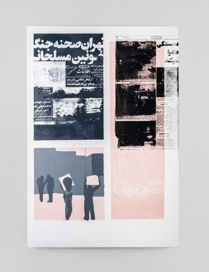 Beloved City by Sepideh Mehraban contemporary artwork