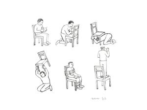 The Use of a Chair by Ahn Kyuchul contemporary artwork