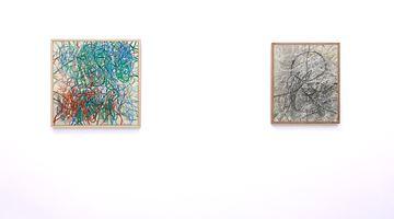 Contemporary art exhibition, Group Exhibition, Alienation? at Eli Klein Gallery, New York, USA