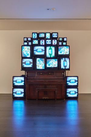 Pyramid Interactive by Nam June Paik contemporary artwork