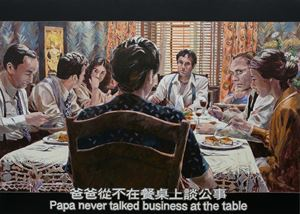 Godfather: Papa never talked business at the table by Chow Chun Fai contemporary artwork