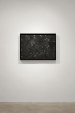 Issu de Feu by Lee Bae contemporary artwork