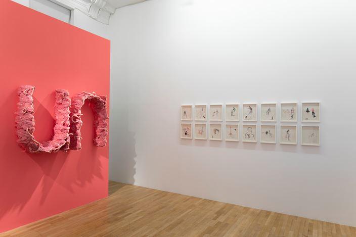 Exhibition view: Group Exhibition,To a passer-by, Galerie Krinzinger, Vienna (11 September –12 October 2019). CourtesyGalerie Krinzinger.