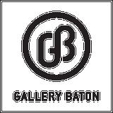 Gallery Baton Advert