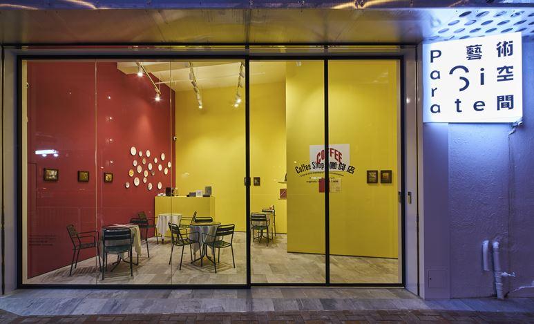 Exhibition view: Group Show, Café do Brasil, Para Site, Hong Kong (13 September–24 November 2019).Courtesy Para Site.