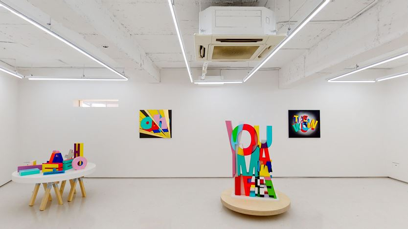 Exhibition view: Dae Chul Lee,Please, Draw water, Art Delight Gallery, Seoul (17 December–17 January 2021). Courtesy Art Delight Gallery.