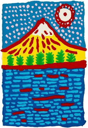 Mt. Fuji of my heart speaks by Yayoi Kusama contemporary artwork print