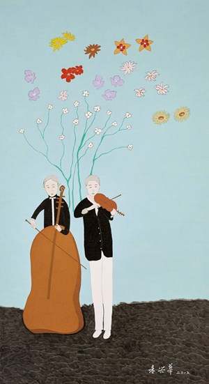 Romantic Waltz by Chu Hing-Wah contemporary artwork