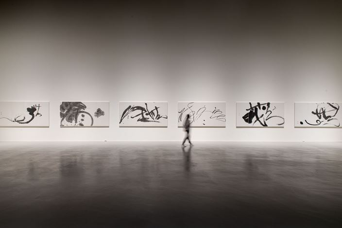 Exhibition view: Tong Yangtze, Moving Ink, Taipei Fine Arts Museum, Taipei (14 December 2019–8 March 2020). Courtesy Taipei Fine Arts Museum.