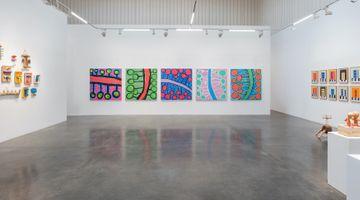 Lawrie Shabibi contemporary art gallery in Dubai, UAE