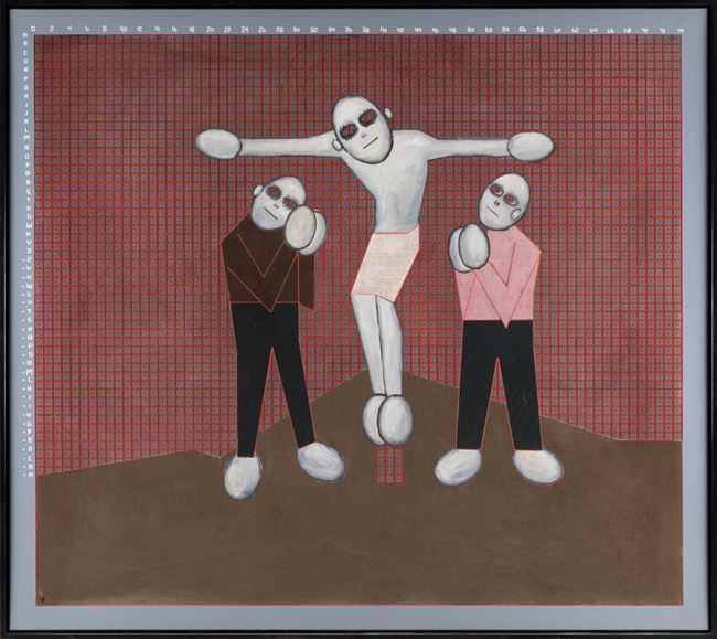 12. A.O.: Pain doesn't make you miserable! by Thomas Zipp contemporary artwork