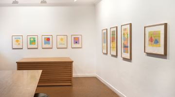 Contemporary art exhibition, Etel Adnan, Prints at Galerie Lelong & Co. Paris, 13 Rue de Téhéran, Paris, France