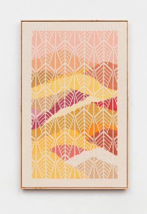 To Understand The Fire by Jordan Nassar contemporary artwork