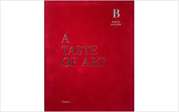 A Taste of Art - Vol.II / Tefaf Maastricht