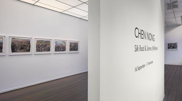 Contemporary art exhibition, Chen Nong, Silk Road & Scenes of Reflections at Reflex Amsterdam, Amsterdam