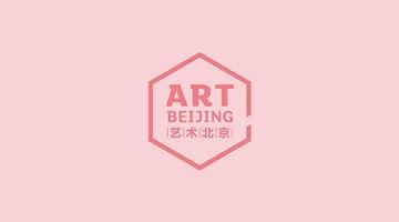Contemporary art art fair, Art Beijing 2015 at de Sarthe, de Sarthe, Hong Kong, SAR, China