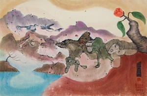 Untitled (Fantasy Landscape with Seabirds, Animals and Rose) 《無題》(海禽與動物的奇幻風景) by Luis Chan contemporary artwork