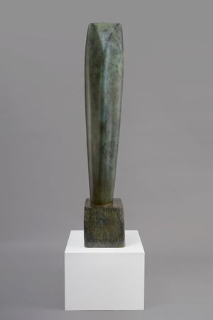 Single Form (Eikon) by Barbara Hepworth contemporary artwork