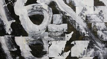 Contemporary art exhibition, Wang Jun, Solo Exhibition: Sphere at A Thousand Plateaus Art Space, Chengdu