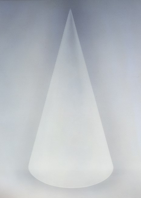 Maximized Uniqueness 7, 06 by Liu Yue contemporary artwork