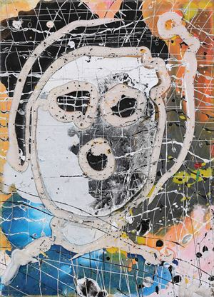 Untitled (Kopf klein 1) by Christian Eisenberger contemporary artwork